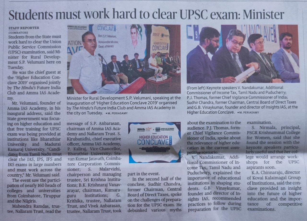 Students must work hard to clear UPSC exam